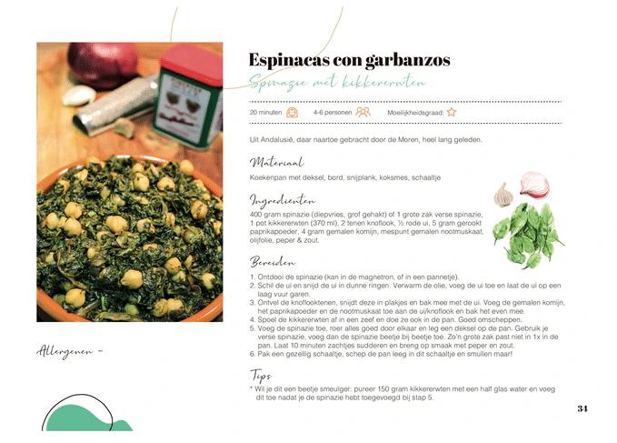 ave mundo kookboek voor jongeren